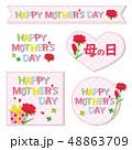 母の日 カーネーション ワッペンのイラスト 48863709