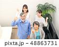 ファミリーイメージ 家族 団欒 48863731