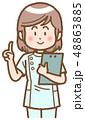 女性 ナース カルテのイラスト 48863885