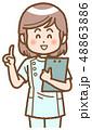 女性 ナース カルテのイラスト 48863886
