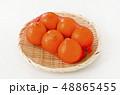 ミネオラオレンジ ミネオラ オレンジの写真 48865455