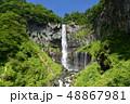 華厳の滝 48867981