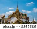 ワットプラケオ寺院 ドゥシットマハープラサート宮殿 48869686