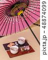 お茶の会 green tea made in Japan 48874099