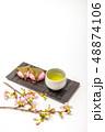 お茶の会 green tea made in Japan 48874106