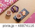 お茶の会 green tea made in Japan 48874116