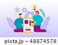 オンライン 勉強 学生のイラスト 48874578