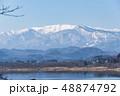 蔵王山と釜房湖 48874792