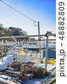【長井漆山漁港】  48882809