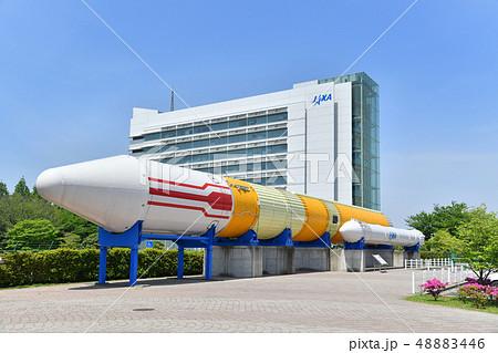 茨城県つくば市 JAXA 筑波宇宙センター 48883446