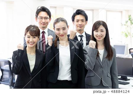 ビジネスグループ  48884124