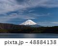 西湖湖畔からの富士山 48884138