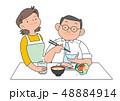 人物 朝食 食事のイラスト 48884914