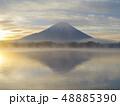 精進湖湖畔からの朝靄にかすむ富士山 48885390