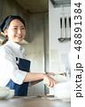 キッチン 厨房 女性の写真 48891384