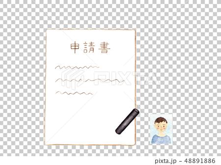 水彩 手描き 持ち物イメージ 申請書1枚 印鑑 写真 48891886