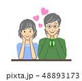 シニア 夫婦 仲良しのイラスト 48893173