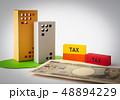 不動産 税金 消費税 相続税 TAX 購入 査定 オフィス ビル マンション 48894229