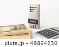 税務署 一万円札 税金 納税 課税 48894230