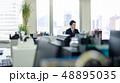 ビジネスマン 男性 ビジネスの写真 48895035