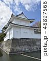 【京都府】世界遺産・二条城(東南隅櫓) 48897566