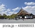 【京都府】世界遺産・二条城(二の丸御殿) 48898003