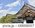 【京都府】世界遺産・二条城(二の丸御殿) 48898007
