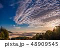 風景 空 雲の写真 48909545