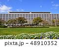 福岡県庁 県庁 役所の写真 48910352