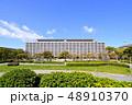 福岡県庁 県庁 庁舎の写真 48910370