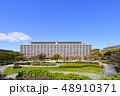 福岡県庁 県庁 庁舎の写真 48910371