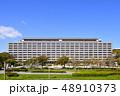 福岡県庁 県庁 役所の写真 48910373