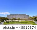 福岡県庁 県庁 庁舎の写真 48910374