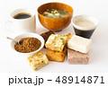 フリーズドライ 非常食 冷凍乾燥 携帯食 48914871