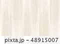 木目 板 壁のイラスト 48915007