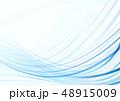 風 気流 流れのイラスト 48915009