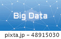 ビッグデータのイメージ 48915030