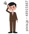 ビジネスマン ベクター 眩暈のイラスト 48915887