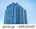 東京丸の内のビジネス街・オフィスビルのイメージ 48916485