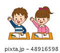 勉強 小学生 挙手のイラスト 48916598