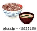 牛丼セット 48922160