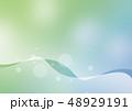 グラフィックデザイン/シリーズ 48929191