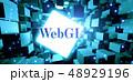 グラフィックデザイン/シリーズ 48929196
