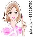 春メイク ピンクのルージュ 48929750