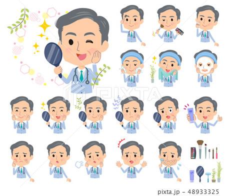 Doctor old men_beauty 48933325
