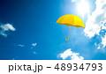 雲 空 傘のイラスト 48934793