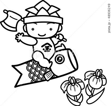 端午の節句 鯉のぼり 金太郎 男の子 菖蒲 折り紙の兜 白黒ぬり絵のイラスト素材