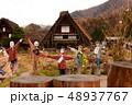 日本 秋 山の写真 48937767