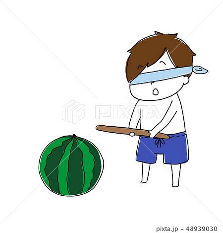 スイカわりをする男の子 48939030