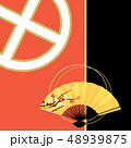 和風 和柄 和風背景 和柄素材 日本 和 和模様 市松模様 フレーム 枠 48939875